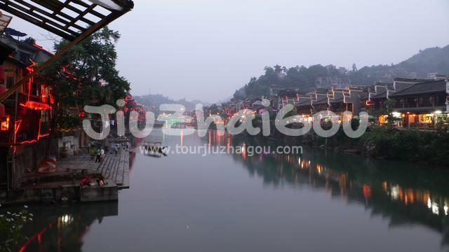 Beautiful Fenghuang Ancient City