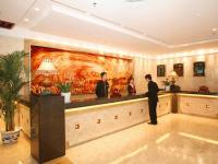 Jiuzhai Holiday Hotel Lobby
