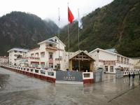 Jiuzhai Holiday Hotel