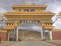 Litang East Gate
