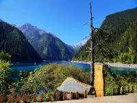 Long Lake in Jiuzhaigou National Park