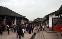 Luodai Ancient Town