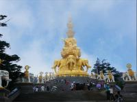 Mount Emei Gold Summit