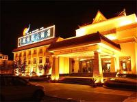 Night View of Qianhe International Hotel