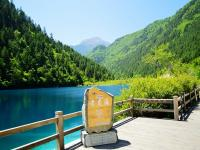 Tiger Lake in Jiuzhaigou