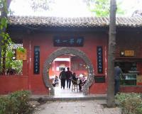 Wenshu Temple Backyard