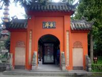 Wenshu Temple Gallery