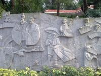 Relief in Yuexiu Park