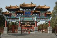 The Gate of Zhongyue Temple